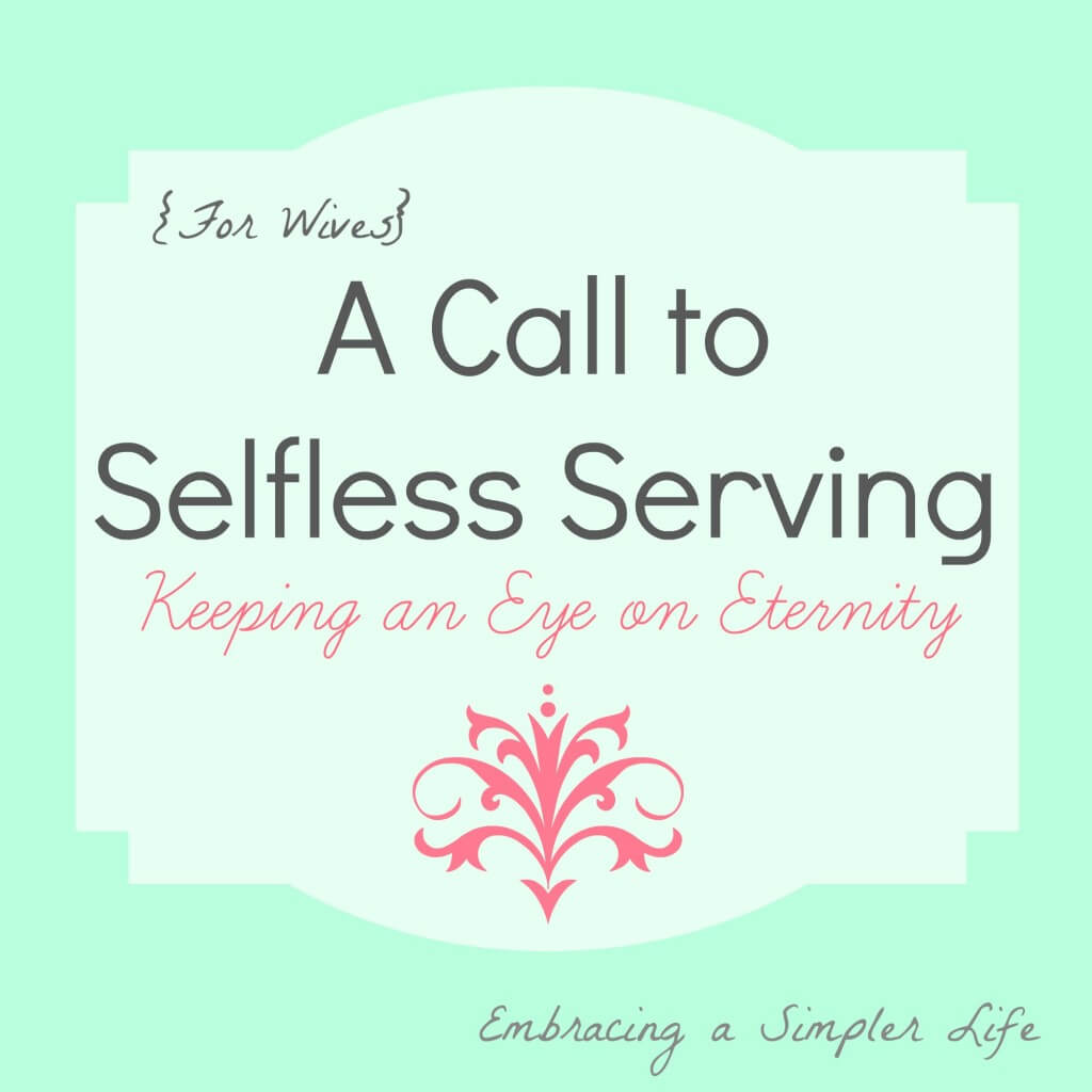 A call to Selfless Serving