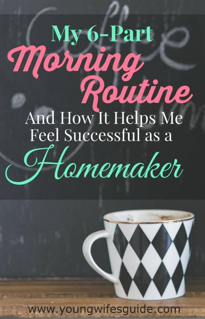 my six part morning routine